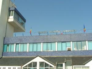Aeroportul Targu Mures
